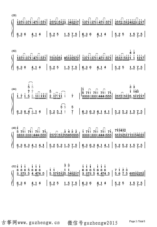 deemo谱子-琴之翼 Deemo背景音乐 简谱 需改 琴之翼双手简谱   和五线谱完全对