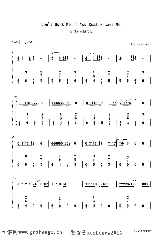 别咬我歌曲谱子-本曲谱为钢琴谱需要根据底部文章思路自行改编为古筝谱,仅供古筝