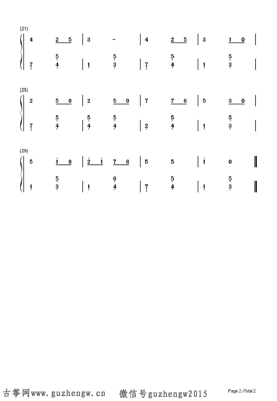 海鸥-儿童歌曲(简谱 需改编)
