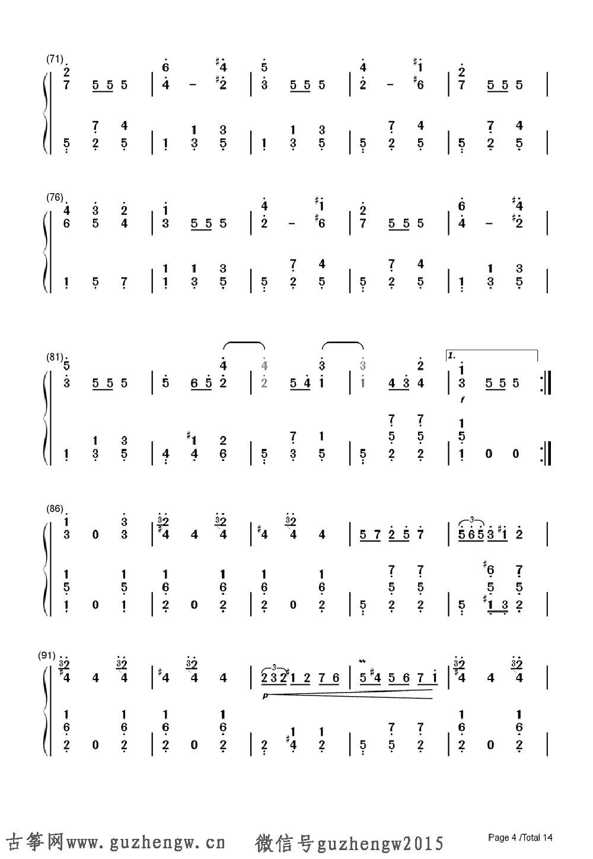 华丽大圆舞曲-肖邦(简谱 需改编)