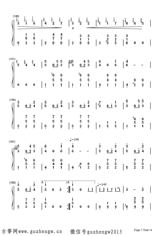 肖邦 圆舞曲 古筝谱