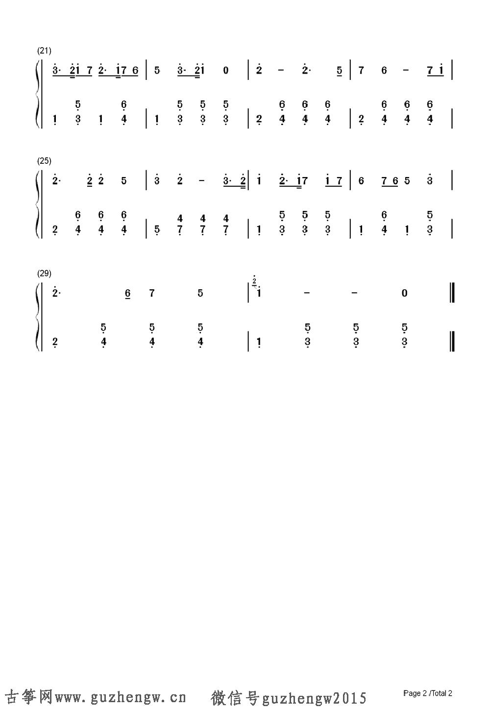 本曲谱为钢琴谱需要根据底部文章思路自行改编为古筝谱,仅供古筝爱好者参考,欢迎广大爱好者提供古筝谱! 种太阳双手简谱和五线谱完全对应。 种太阳这首歌最早是在1988年的六一晚会上,由著名作曲家王赴戎、徐沛东为一首发表的小诗谱曲,由银河少年电视艺术团小演员首唱的。 这是一首歌采用四四拍,大调式,歌曲为单二部曲式结构。第一部分由四个乐句组成,曲中弱起小节及五度、六度的跳进,使曲调活泼跳跃,把孩子天真的神情和充满 幻想的欢乐情绪刻画得十分形象生动。第二部分是歌曲的副歌,由三个乐句构成。第一乐句节奏紧凑,附点八分音