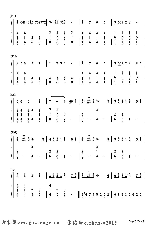 千本樱简单版 初音未来 简谱 需改编