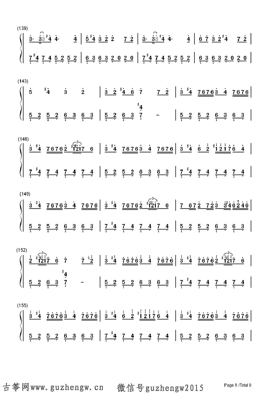 千本樱电子琴数字简谱-千本樱简单版 初音未来 简谱 需改编
