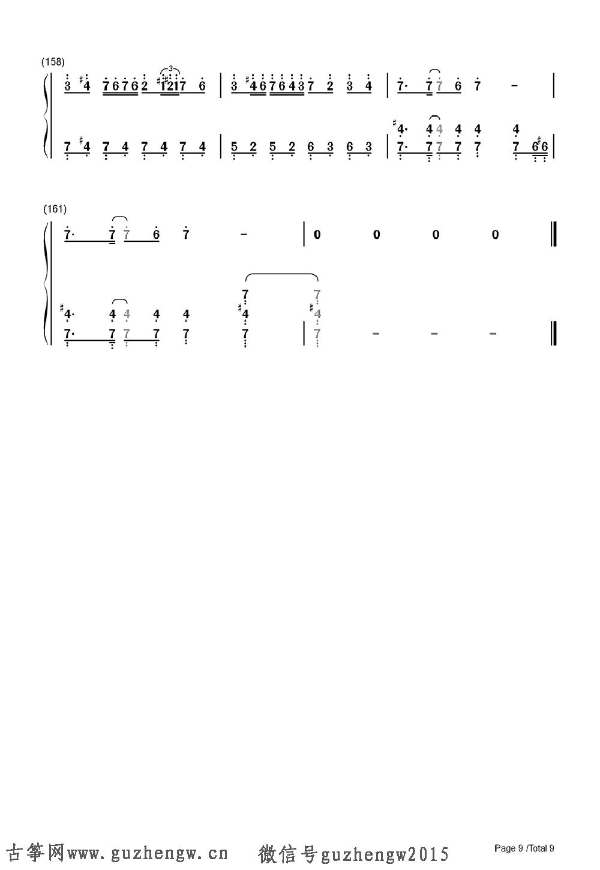简单笛子谱子大全集-千本樱简单版 初音未来 简谱 需改编
