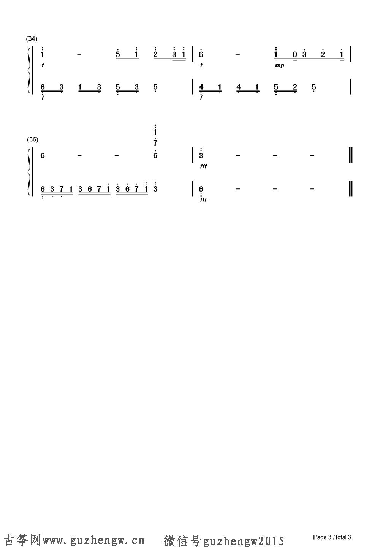 夜的钢琴曲 23-石进(简谱图片