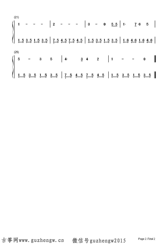 可爱的家-苏格兰民歌(简谱