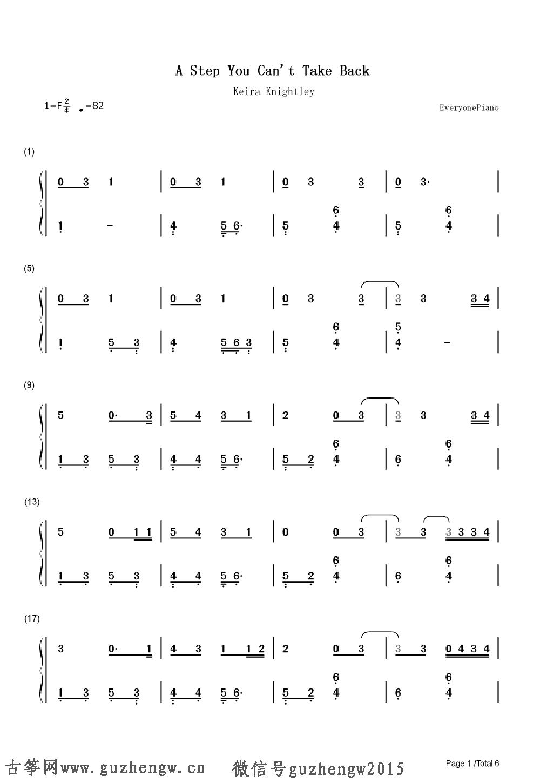 郑源爱情路乐谱-本曲谱为钢琴谱需要根据底部文章思路自行改编为古筝谱,仅供古筝