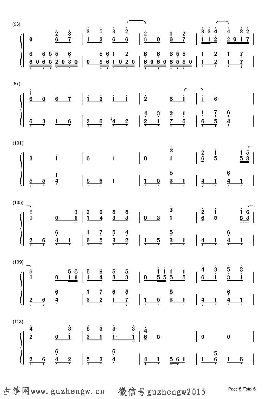 爱情电影 谱子-本曲谱为钢琴谱需要根据底部文章思路自行改编为古筝谱,仅供古筝