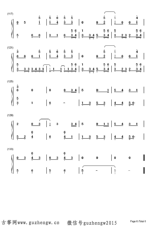 a step you吉他谱六线