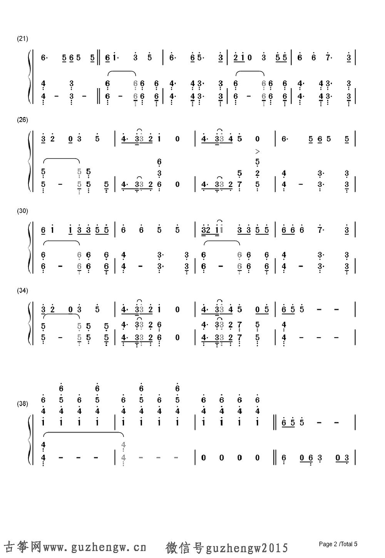 dj舞曲谱子-本曲谱为钢琴谱需要根据底部文章思路自行改编为古筝谱,仅供古筝