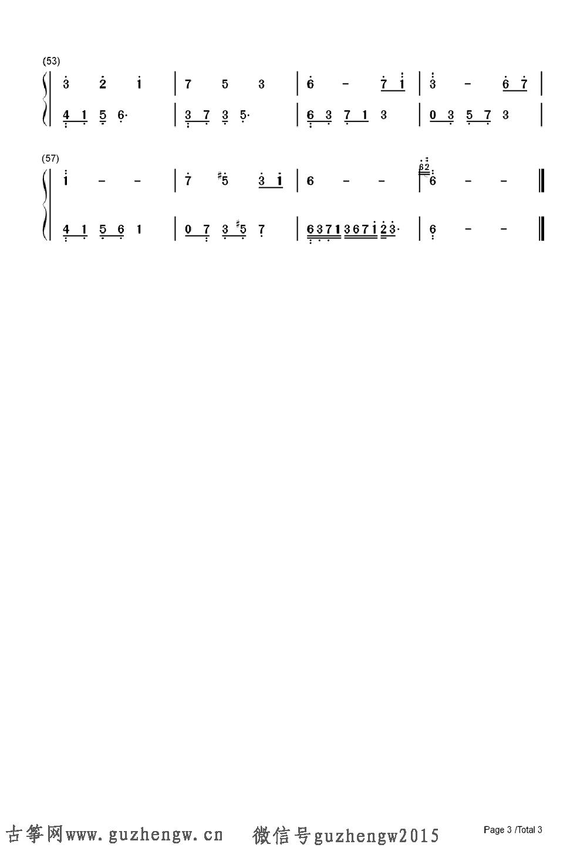 夜的钢琴曲 17-石进(简谱 需改编)