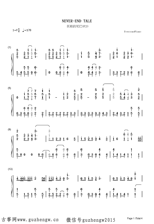 D TALE 妖精的尾巴OP20 简谱 需改编