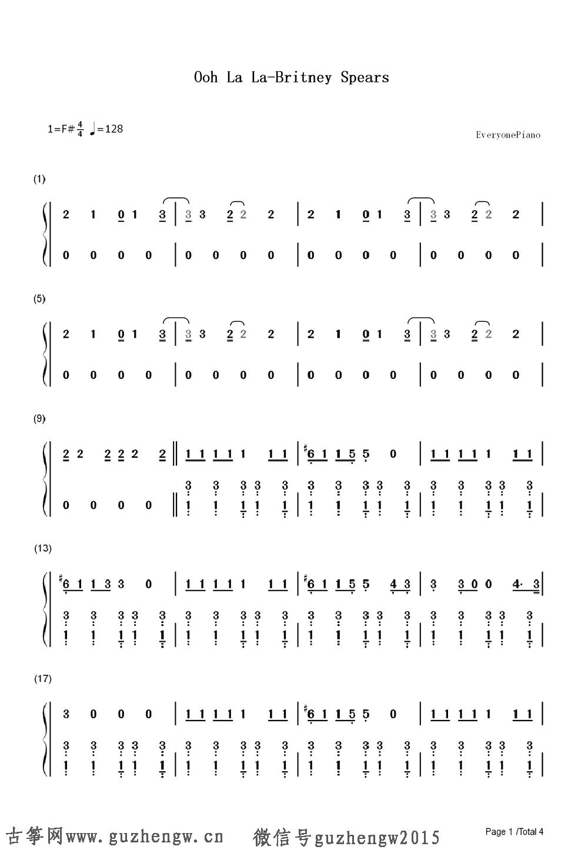 La La 蓝精灵2主题曲 简谱 需改编