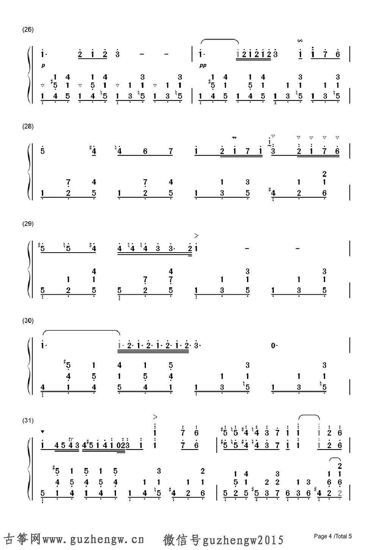 肖邦夜曲第二首 简谱 需改编