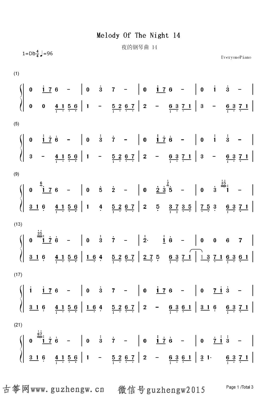 夜的钢琴曲 14-石进(简谱图片