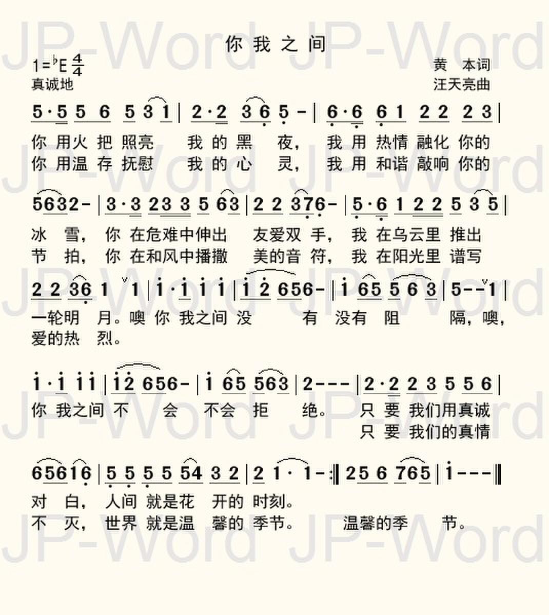 流行古筝曲谱