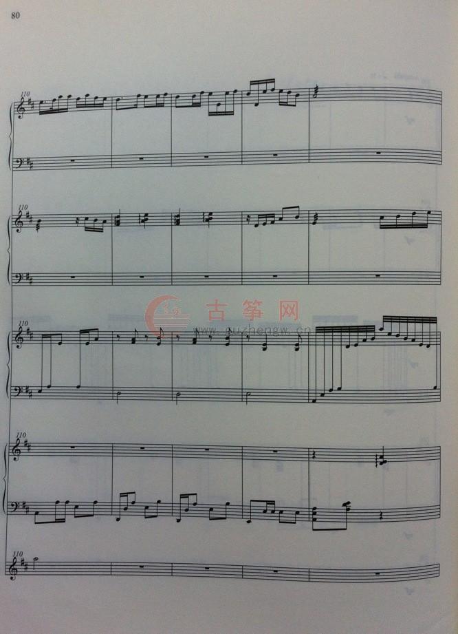 春江花月夜五线谱 - 艺术古筝曲谱 - 中国古筝商城
