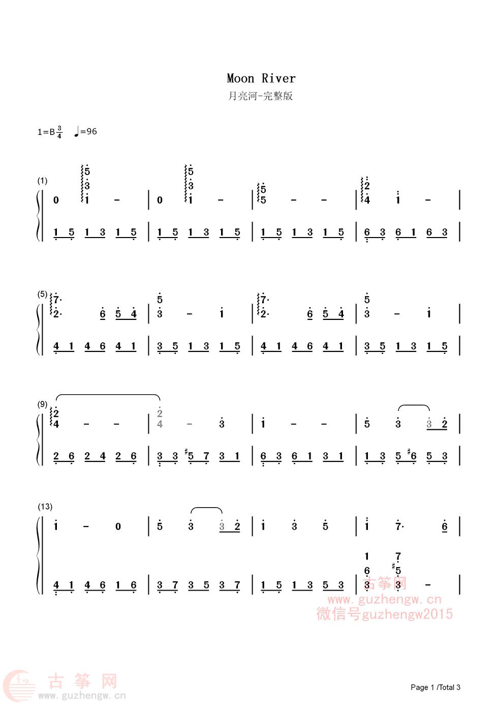 hemoon 弹唱谱