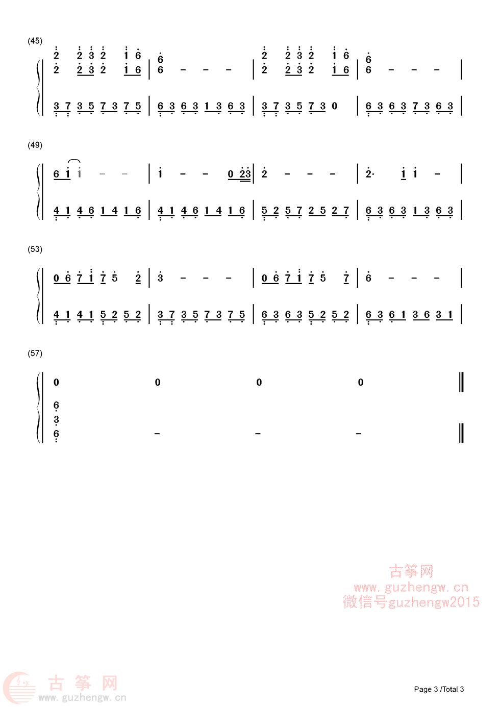 落花(电视剧《美人心计》主题曲)简谱 - 流行古筝曲谱