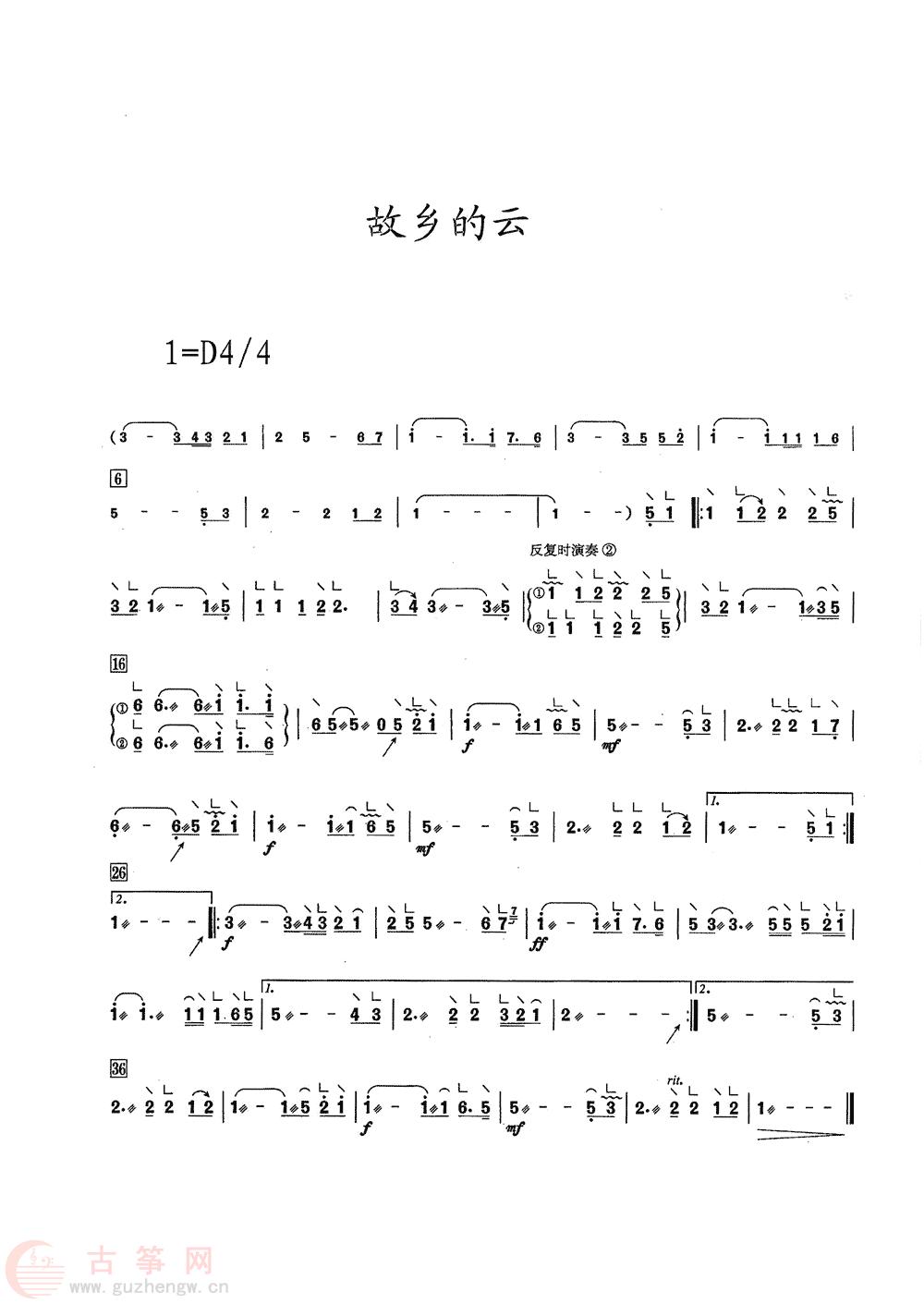a调古筝渔舟唱晚谱子-故乡的云是文章在台湾首唱的并在台湾流行.1987年春晚邀请费翔来大